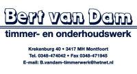 bert_van_dam_200
